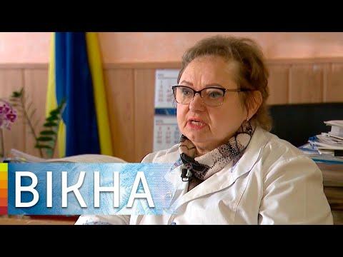 Медицинская реформа 2020: какие изменения ждут украинцев | Вікна-Новини