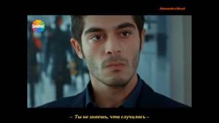 Murat ve Hayat - Don Desem