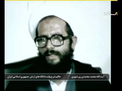 "Interview with head of ""Abdolazaim"" shrine and  former prosecutor and judge of revolutionary court"