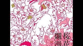 KEYTALK NHK Eテレアニメ「境界のRINNE」(原作:高橋留美子)オープニングテーマ 「桜花爛漫」Cover 2.