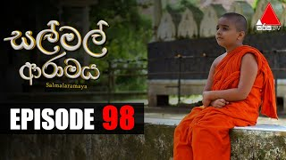 සල් මල් ආරාමය | Sal Mal Aramaya | Episode 98 | Sirasa TV Thumbnail