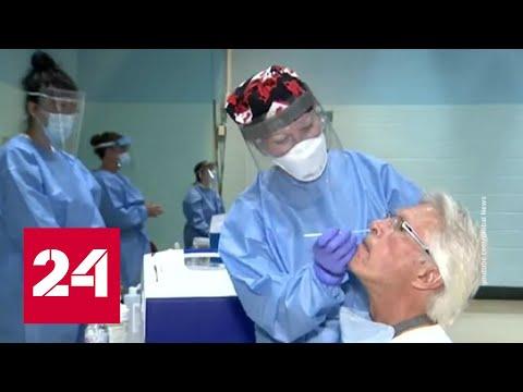 Здоровье в приоритете: большинство стран мира погружаются в ограничения по коронавирусу - Россия 24