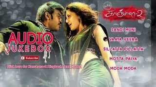 Kanchana 2 | Muni 3 Tamil Movie | Audio Songs Jukebox | Raghava Lawrence | Leon James | S Thaman
