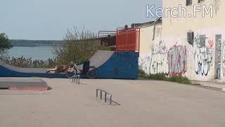 Экстрим-парк в Керчи сегодня