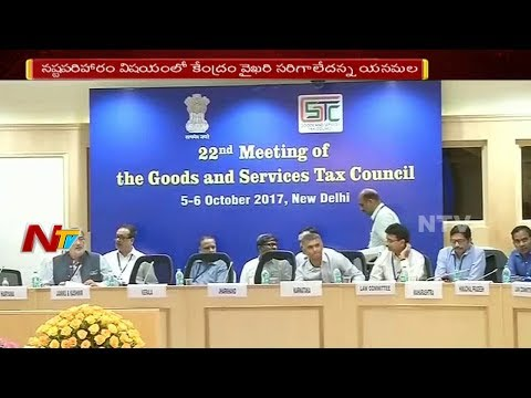 Telugu State Ministers Attend 22nd GST Council Meeting in Delhi || NTV