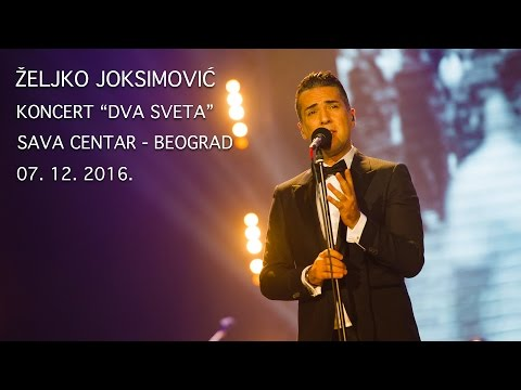 ZELJKO JOKSIMOVIC -  DVA SVETA -  SAVA CENTAR - FULL CONCERT