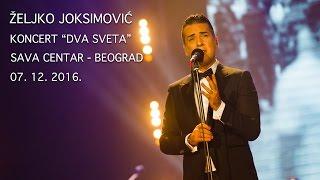 ZELJKO JOKSIMOVIC -  DVA SVETA -  SAVA CENTAR - FULL CONCERT thumbnail