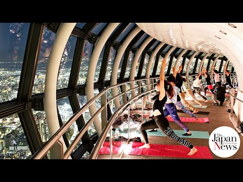 Yoga elevated to new heights