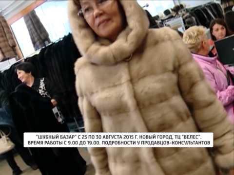 A&S FURS — Пятигорская меховая фабрика предлагает дизайнерские .