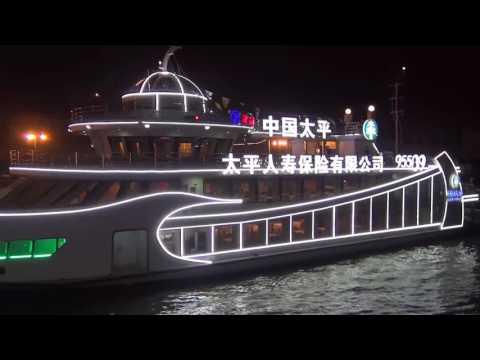 CHINA 2016-3D-Shanghai-Bund, Huangpu River,Suzhou, Shaolin,Beijing