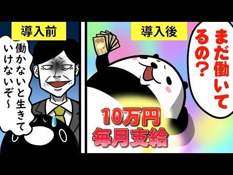 テイ コウ ペンギン 擬人 化