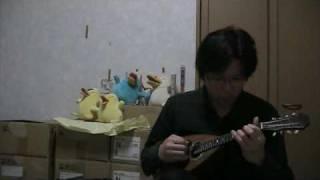 暴れん坊将軍 マンドリンで演奏 Abarenbou Shougun.
