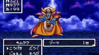 【DQ3】ドラクエ3 遊びを極めた遊び人がひとりでゾーマに挑む!! thumbnail