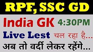 Gk for ssc