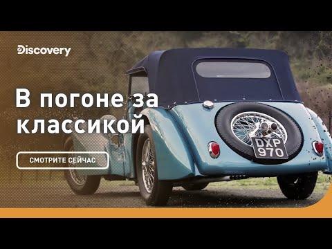 Bugatti 57S (1937) | В погоне за классикой | Discovery