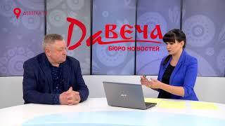 ГОСТЬ   Сергей Ердяков