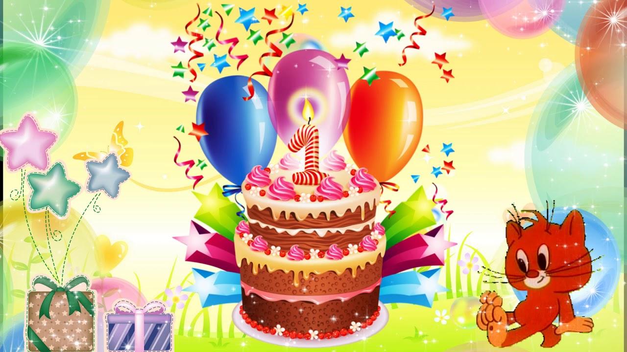 Фото поздравление с днем рождения 1 годик девочке