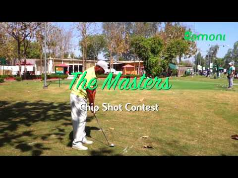 HGC: Masters Chip Shot Contest