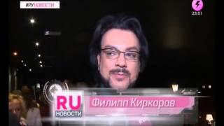 """Филипп Киркоров о мюзикле """"Призрак оперы"""" RuTV"""