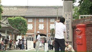 富岡製糸場世界遺産 6カ国語の音声ガイドも登場(14/06/21)