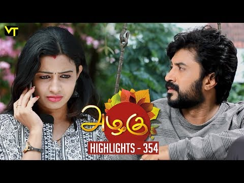 Azhagu Tamil Serial Episode 354 Highlights on Vision Time Tamil.   Azhagu is the story of a soft & kind-hearted woman's bonding with her husband & children. Do watch out for this beautiful family entertainer starring Revathy as Azhagu, Sruthi raj as Sudha, Thalaivasal Vijay, Mithra Kurian, Lokesh Baskaran & several others.  Stay tuned for more at: http://bit.ly/SubscribeVT  You can also find our shows at: http://bit.ly/YuppTVVisionTime  Cast: Revathy as Azhagu, Sruthi raj as Sudha, Thalaivasal Vijay, Mithra Kurian, Lokesh Baskaran & several others  For more updates,  Subscribe us on:  https://www.youtube.com/user/VisionTimeTamizh Like Us on:  https://www.facebook.com/visiontimeindia