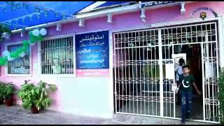 S.M Grammar school Korangi