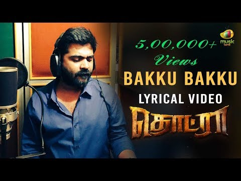 Bakku Bakku Lyric Video Song | Thodraa Tamil Movie | STR | Prithvi | Veena | Latest Tamil Movie Song