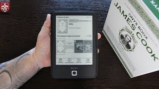 ONYX BOOX James Cook - книга чтобы читать