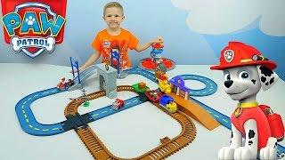 ЩЕНЯЧИЙ ПАТРУЛЬ для детей - Собираем набор железная дорога и База. Paw Patrol Adventure Railway
