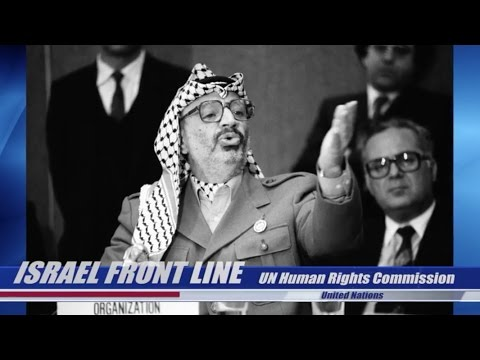 Israel Frontline: The UN Human Rights Council - A Kangaroo Court