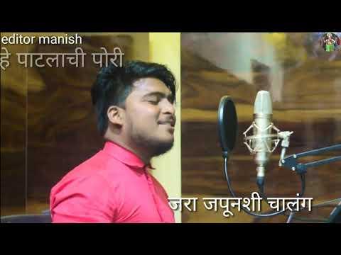 Patlache Pori New Koli/Aagri Love full lyrics song Songwriter Raj Irmali