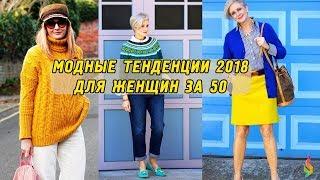 видео Модные брюки на лето 2017 для женщин