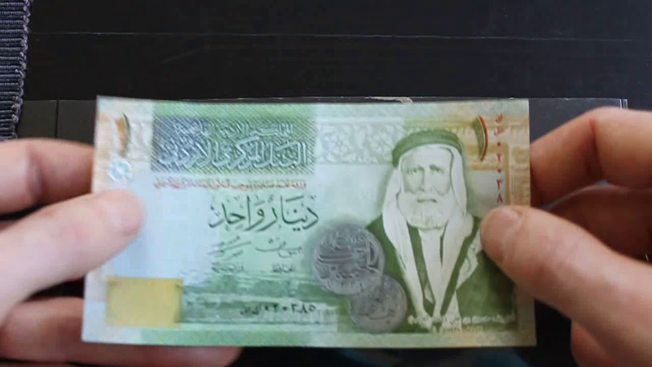 Jordan One Dinar Banknote Worth More