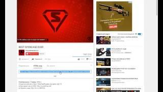 Авто воспроизведение видео с каналов youtube в профиле fastcup(Лего и быстро., 2016-05-30T05:50:15.000Z)