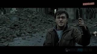 Гарри Поттер Из книги на экран
