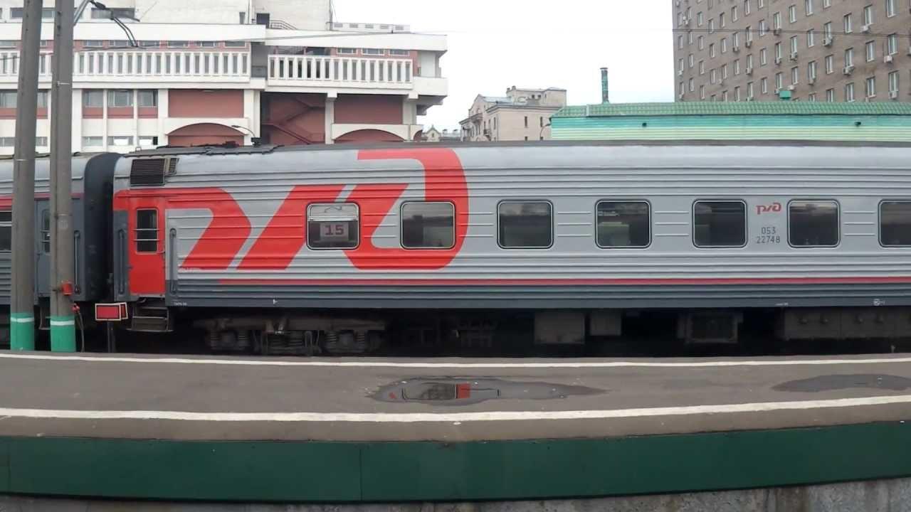 Прибытие поезда на Казанский вокзал - YouTube