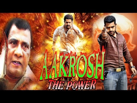 Aakrosh The Power -  (2015) - Dubbed Hindi Movies 2015 Full Movie HD l Junior NTR, Keerthi Chawla.