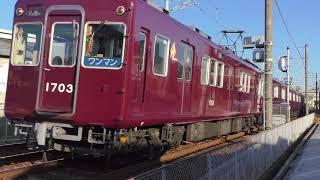 能勢電鉄1700系1753F絹延橋~滝山通過