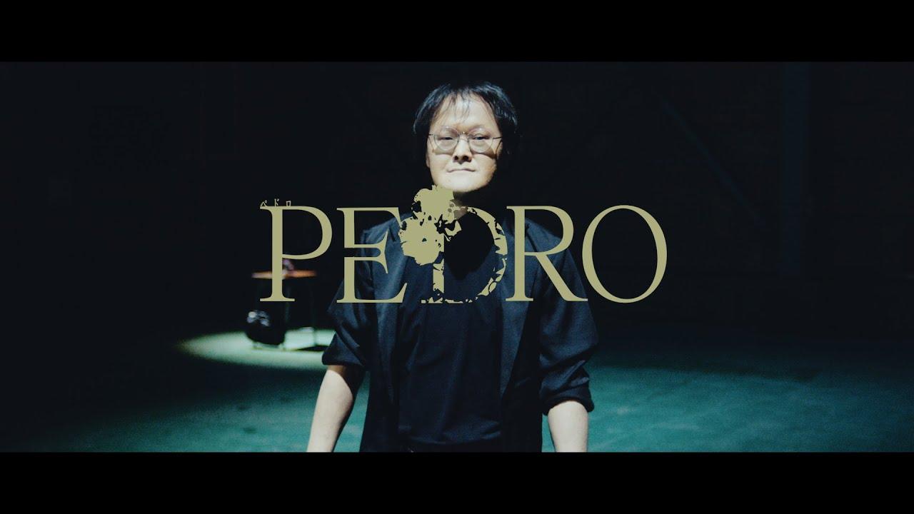 Bishアユニ Dのバンドにアインシュタイン稲田が加入 本当のpedro 始まります 動画あり コメントあり 音楽ナタリー