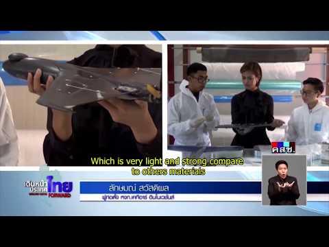 ห้องปฏิบัติการ GALAXI - GISTDA's Aerospace LAboratory of eXcellence and Innovation [Sub Eng]
