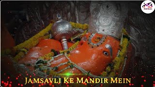 Hanuman ji status | Bajrangbali Whatsapp Status | Shanivar Whatsapp Status | Mahabali Hanuman Status