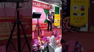 張仁表 105/12/25 台南商務會館表演 :空港