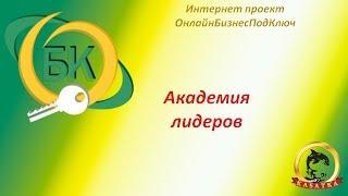 Время   деньги  Должностная инструкция  02 02 18 Шаталова Ольга