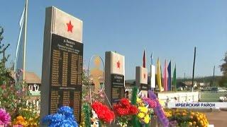 В Ирбейском районе установили новый памятник воинам Великой Отечественной войны