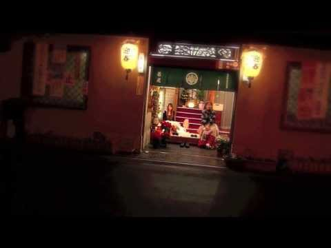 Japanese hidden prostitution district: red light district in Tobita-Shinchi Osaka