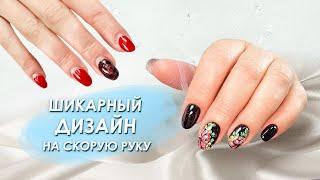 клиентка с пятнами шикарный дизайн ногтей на скорую руку быстрый и простой дизайн