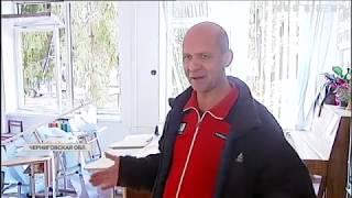видео Все новости за 12.09.2018 - Лента новостей Одессы