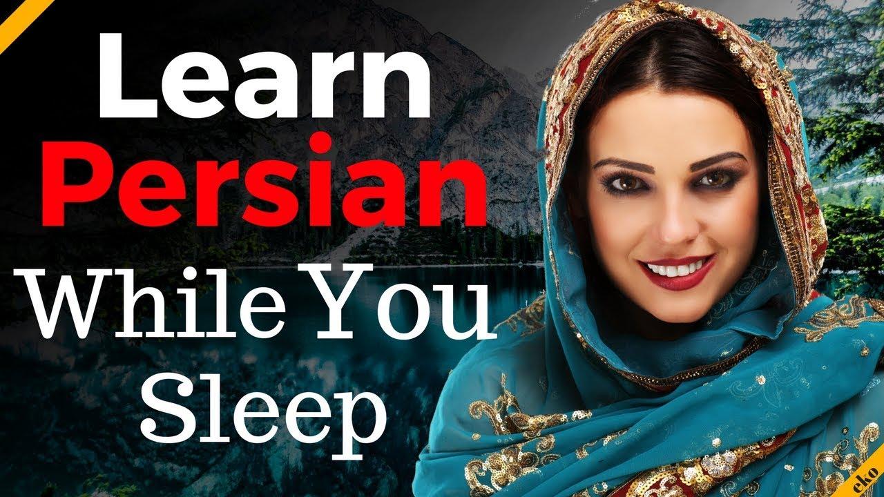 Learn to Speak English for Farsi Persian Speakers (ESL ...