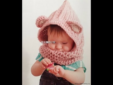 Crochet Patterns For Free Crochet Hat Patterns For Children 2271