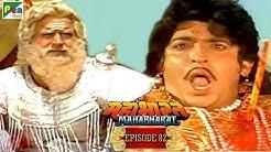 वीर अभिमन्यु और चक्रव्यूह | Mahabharat Stories | B. R. Chopra | EP – 82